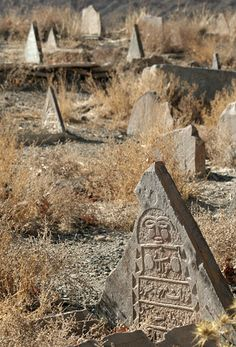 Iranian grave markers