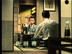 An Autumn Afternoon (1962) Trailer 1