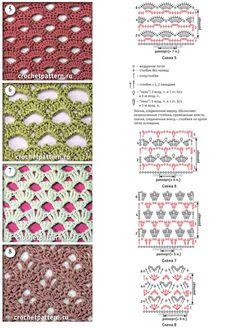 Узоры со схемами для вязания крючком. Страница №98.