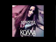 ▶ ( Demi K) Super Hot Greek Mix 2013 - YouTube