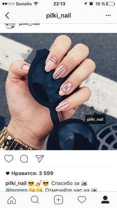This linear nail design is so modern and fab