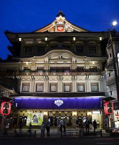 京都 南座