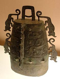 Bo with four tigers Bronze Bell, Late Western Zhou, early 9th century - 771 BC.  Shanghai Museum