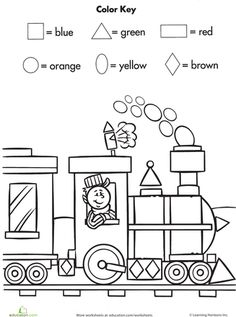 Worksheets: Color by Shape Train