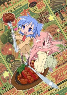 Promo per lo spinn-off di Lucky Star: Miyakawake no Kuufuku