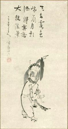 仙がい義梵の画像 p1_32