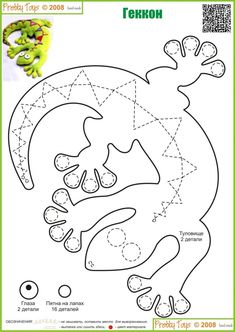 Plantilla rèptil