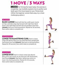 1 move, 3 ways: the lunge