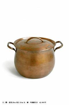 Cobre  -  銅のケトル・鍋 | [ ヨーガンレール ] 通信販売