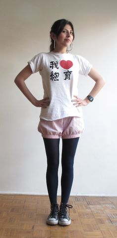 A very old I love NY in chinese shirt