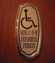 Chinese Sign Deformed Person | LoLHa!