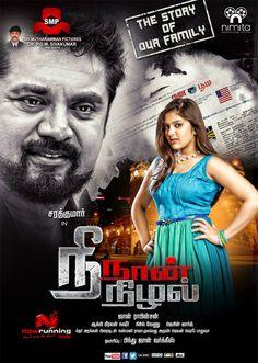 Nee Naan Nizhal Movie Poster