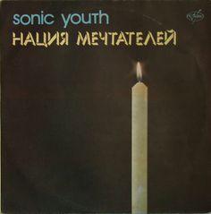 Sonic Youth - Нация Мечтателей