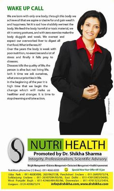 Dr. Shikha Sharma Nutri-Health Systems, has been actively working on weight management and lifestyle disorders. We have always believed in natural ways of achieving health.nutri,weight loss, fat loss, fitness center, weight loss clinic, diabetic cent ITs time and energy to slim now!