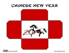 Chinese New Year Red Envelope {FREE} By Innovative Teacher