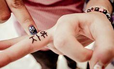 Pretty Little Tattoos: A Korean word meaning freedom....in love! tattoo korean, tattoo in korean, little tattoos, korean tattoos