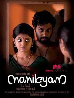 Manikyam Movie Poster