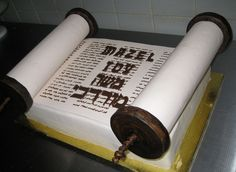 Brown and white Bar Mitzvah Torah cake picture.PNG