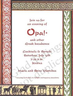greek party decorations | Kids Birthday Invitations Girls Boys Boys ...