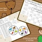 math workstations, school, math centers, math worksheets, bears, bear brown, math activities, book activities, brown bear