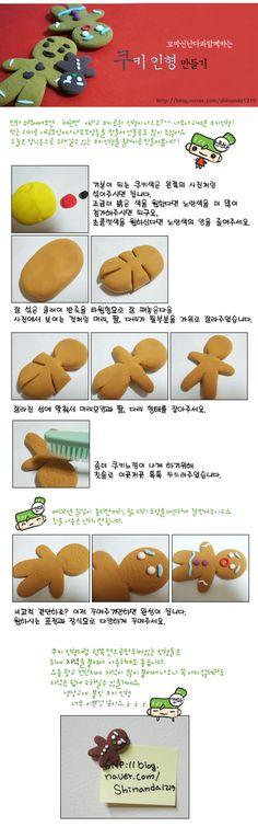 Tutorial fimo / fondant / clay little Gingerbread Man