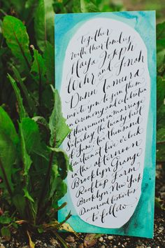 water color calligraphy wedding invitation