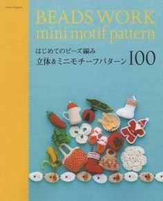 100 crochet motifs with beads for literal and abstract objects from bugs to alphabets. In Japanese with detailed schematic patterns. via @M. A. @Ann Wheatcroft #aff