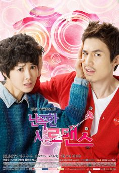 [TV Series] Wild Romance (난폭한 로맨스) / DVD WILD [KOREAN]