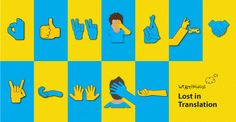 These 12 Gestures se