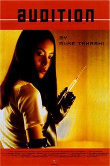 takashi miik, asian movi, watch, japanes film, horror movi, audit, favorit japanes, horror film, favorit movi