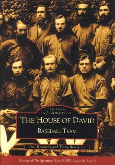 house of david baseball team