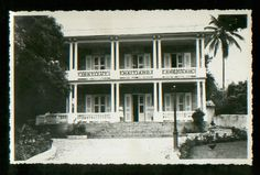 Hospital in Haiti 1944 | Institut Haitiano-Americain, Port-au-Prince. Vintage photo found in a flea market.