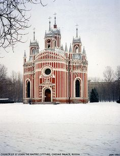 Church of St. John the Baptist (built 1777-80), Chesme Palace, Russia
