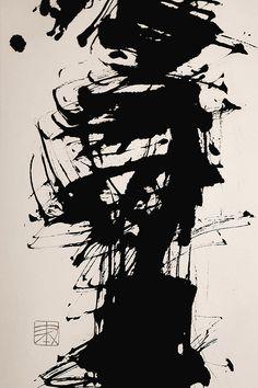 Contemporary Calligraphy | SUSI - Brixia - Italy