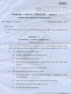 hsc esl belonging essay questions