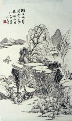 Various Artists - Village in the Wild from Fred Deng #brushpainting #fineline #Ink and Wash Painting #Chinese Art #Japanese Art