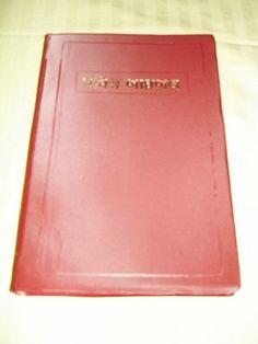 Gujarati Holy Bible / Burgundy PVC cover / Gujarati Old Version Reference Edition / 2009 Print