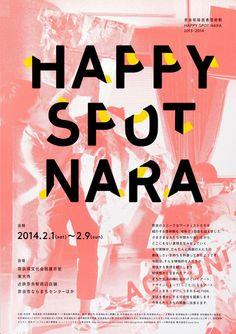 Japanese Poster: Happy Spot Nara. Yuma Harada. #gurafiku