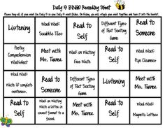 Daily 5 BINGO Recording Sheet FREEBIE!