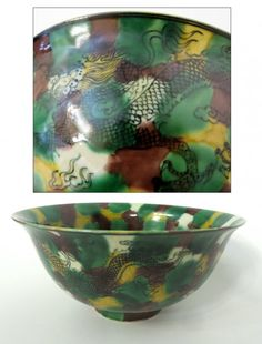 "3 Color Kangxi Bowl With Dragons About 6"" X 3"""