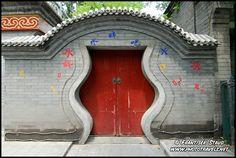 Ornate door. Beijing Hutong, China