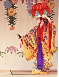 Okinawan Traditional Kimono