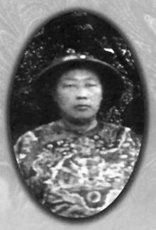 An Dehai was a grand eunuch favored by  the Empress Dowager Cixi at the imperial court of the Qing Dynasty. He kept close watch of the conduct of Emperor Tongzhi and the other courtiers. Relying on Cixi's trust he showed increasing arrogance and lack of scruples. He enlisted his personal adherents among the officials and held increasing sway over the imperial court.