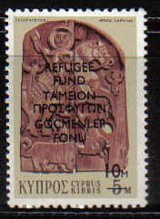 Cyprus Stamps 1974 Refugee Fund Tax SG 430 - MINT £0.20