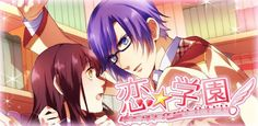 Love Academy   #otome #game #Android_app