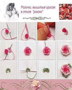 flowers | Записи с меткой flowers | Дневник Inese_ : LiveInternet - Российский Сервис Онлайн-Дневников