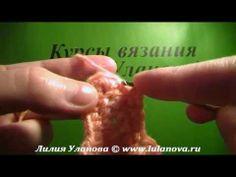 ▶ Пинетки Кеды - YouTube