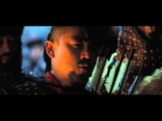 War of the Arrows (2011) - YouTube