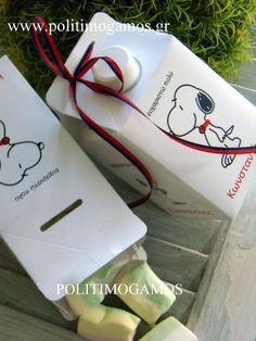 Κουτί γάλα για ζαχαρωτά SNOOPY | Ανθοδιακοσμήσεις | Χειροποίητες μπομπονιέρες και προσκλητήρια | Είδη γάμου και βάπτισης | Politimogamos.gr
