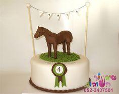 horse cake by cakes-mania עוגת סוס מפוסלת מאת שיגעון העוגות - www.cakes-mania.com